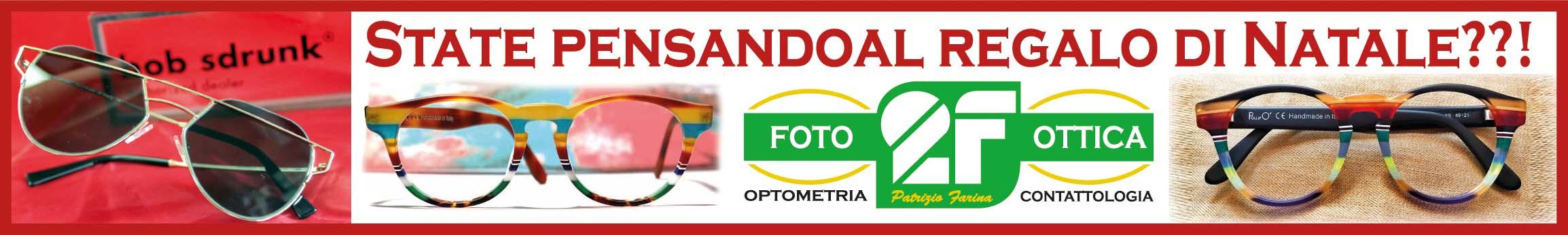 Ottica 2F