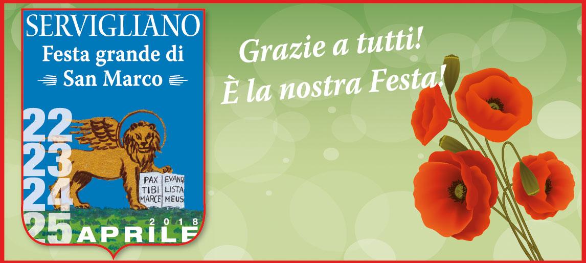 Servigliano - Festa di San Marco 2018